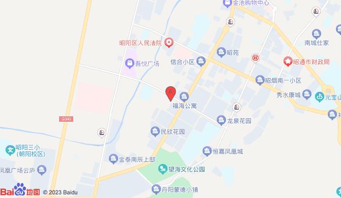 昭通市昭阳区邦洁清洗保洁有限责任公司