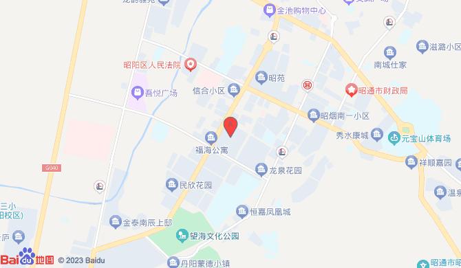 昭通市佳芳保洁有限责任公司