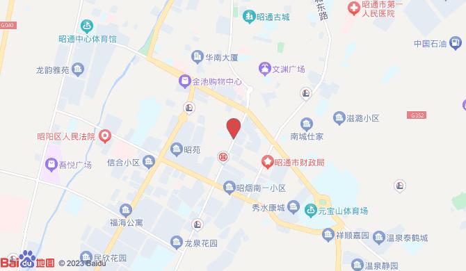 昭通煜峰保洁有限公司