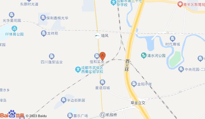 成都庆瑞源防水工程有限公司