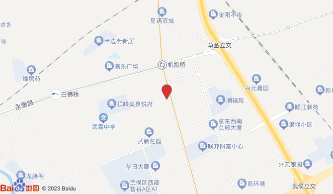 武侯区佳捷锁业店
