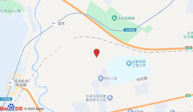 四川恒达鸿运环保工程有限责任公司