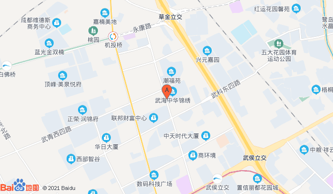武侯区武氏锁业经营部