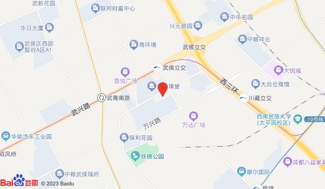 深圳市象博士环保科技有限公司成都分公司
