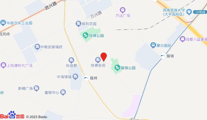 四川竹馨家政服务有限公司