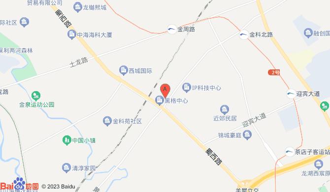 金牛区祥通管道疏通服务部