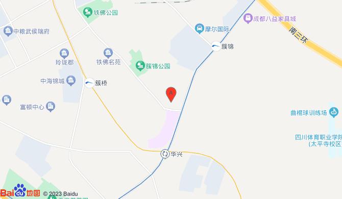 成都宇鑫铭锁业有限公司