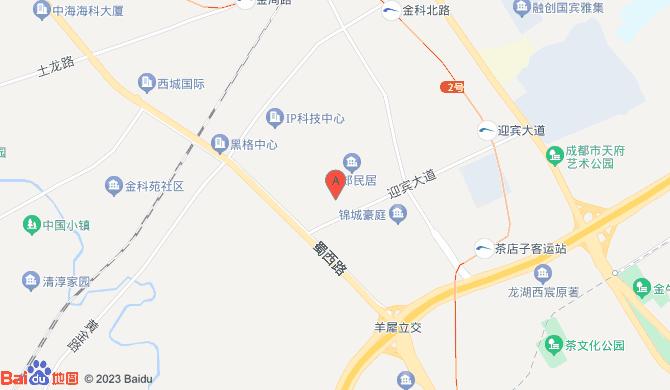 四川科施达环保工程有限责任公司