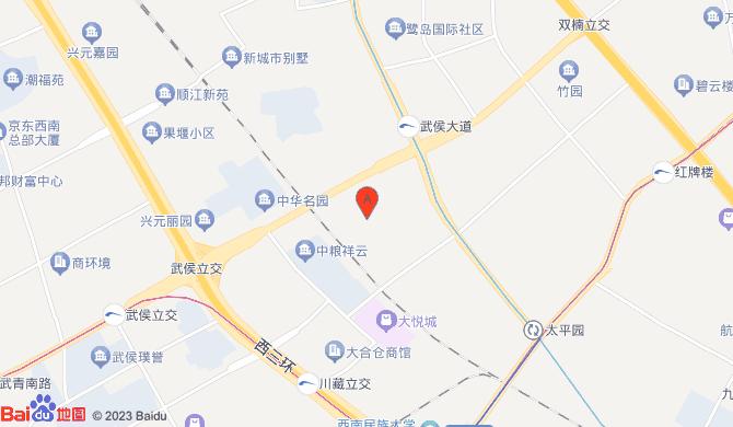 成都渝鑫源环保科技有限公司