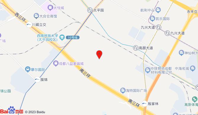 成都市蓉峰保洁服务有限责任公司