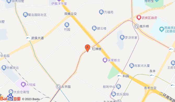 四川鑫强瑞市政公用工程有限公司
