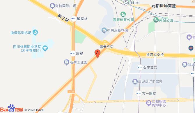 成都壹贰叁锁业有限公司