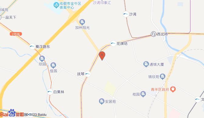 成都鑫旺顺通管道疏通有限公司