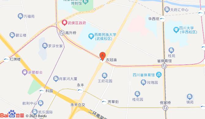 锦江区惠民管道安装维修服务部