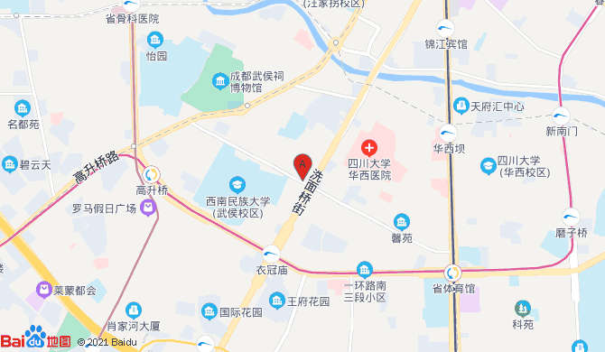 四川绿村环保科技有限公司