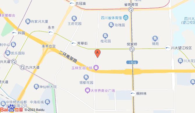 武侯区青松管道疏通服务部