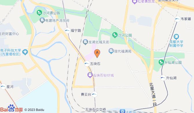 四川维航工程勘察设计有限公司