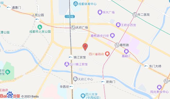 成都蓉城逸家清洁服务有限公司