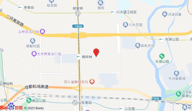 四川全丰节能环保科技有限公司