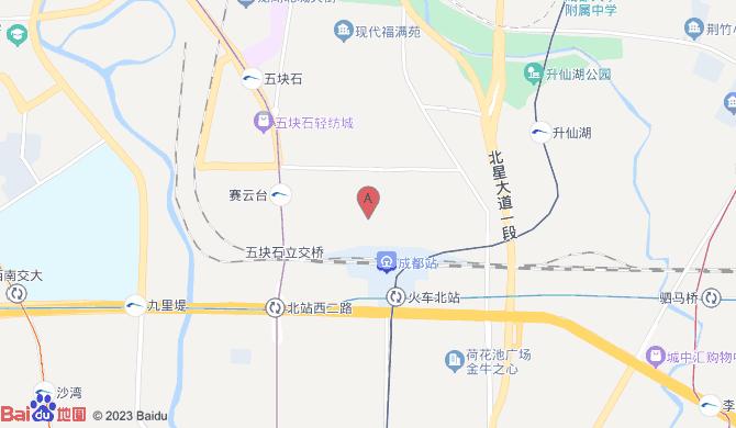 成华区羽佳干杂店