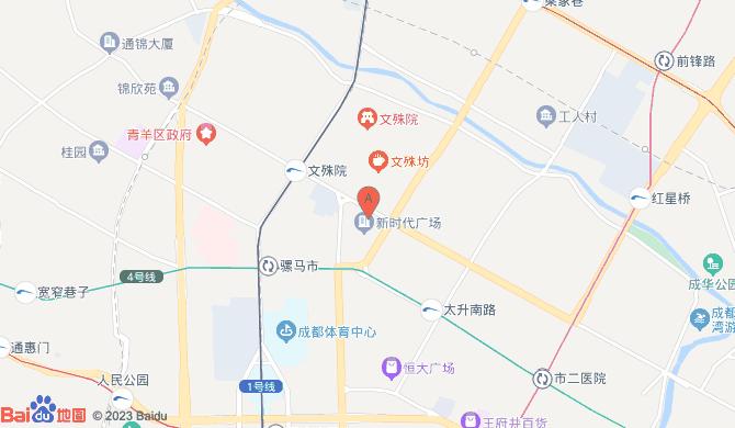 四川元源市政工程有限公司