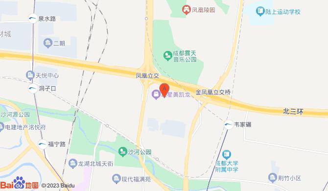 四川金淮环保工程有限公司