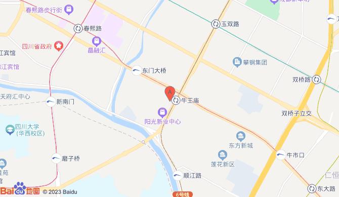 四川恒迈利环保科技有限公司