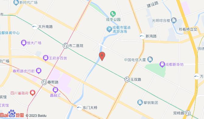 成都市蓉信成祥环保工程有限公司