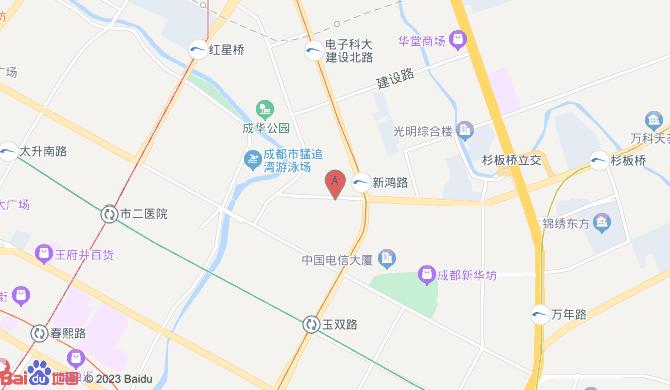 成华区宏艺电器经营部