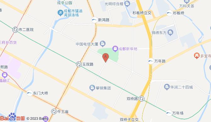 成华区新易通管道疏通服务部