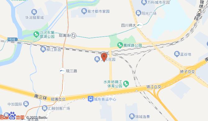 锦江区阳光锁业服务部