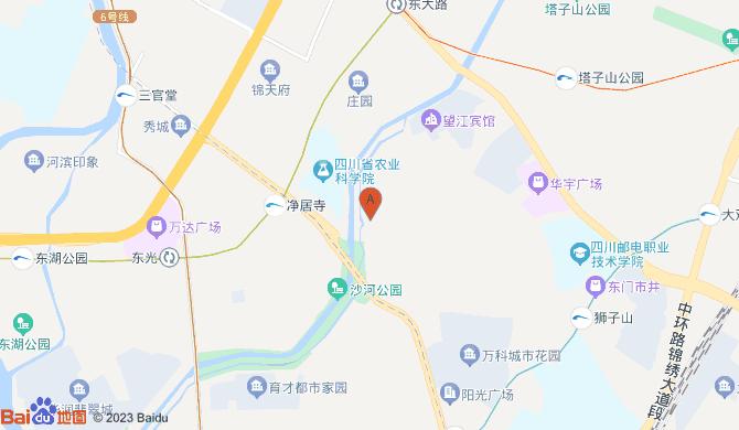 成都雅舍居防水维修服务有限公司