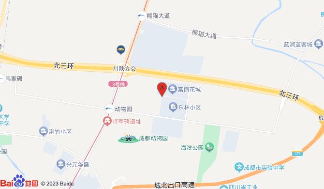 成华区锦鑫程管道疏通服务部