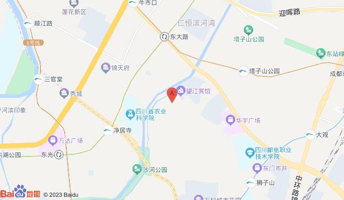 四川清道夫环卫服务有限公司