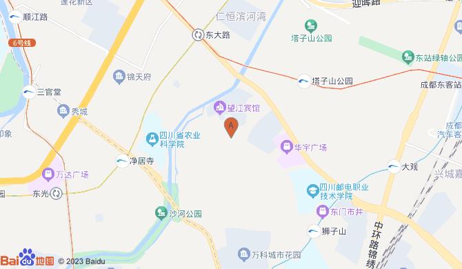 锦江区叁鑫锁业经营部