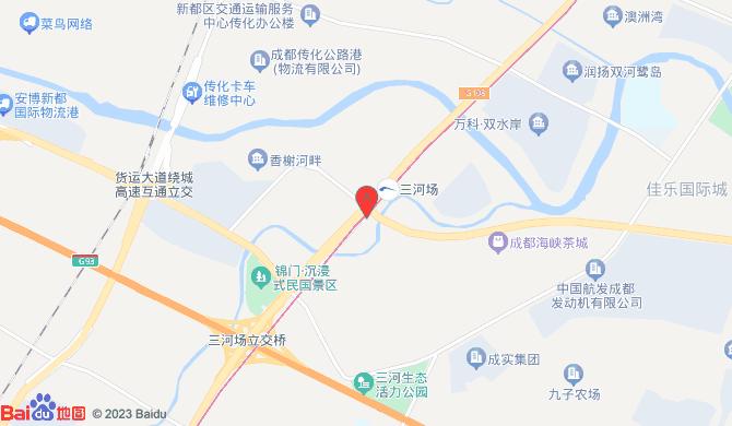 四川省洁宏洁清洁服务有限责任公司