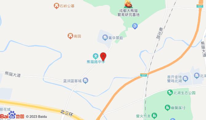 四川和谐号家政服务有限公司