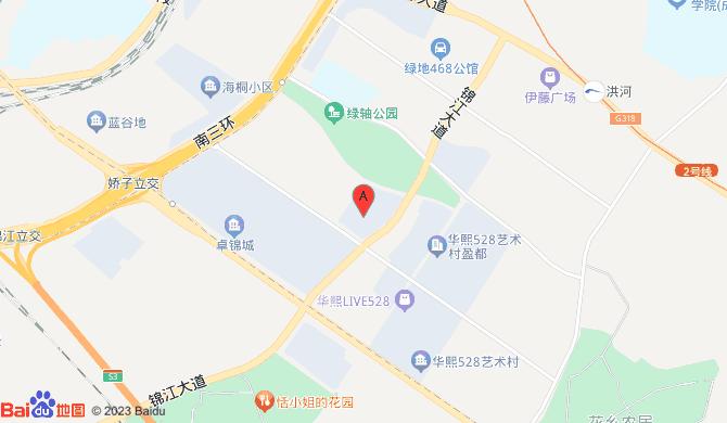 成都雅仕捷保洁服务有限公司