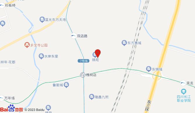 成华区小刘电动车维修部