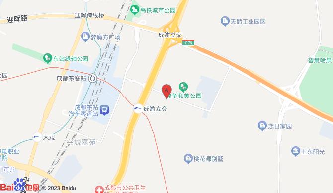 成华区康城锁业