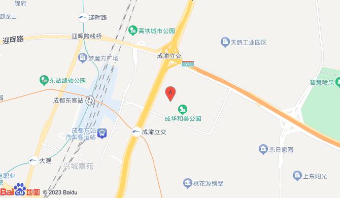 四川佳盾环保工程有限公司