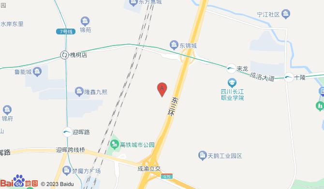 成华区鸿鑫管道疏通服务部