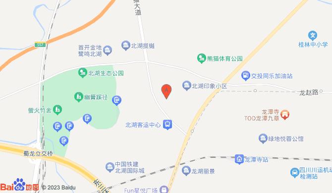 成华区雨晨保洁服务中心
