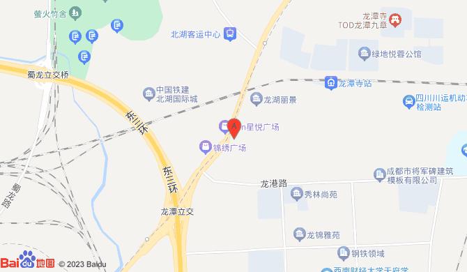 四川万和兴保洁服务有限公司