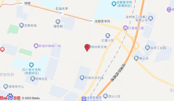 新都区聂氏锁店