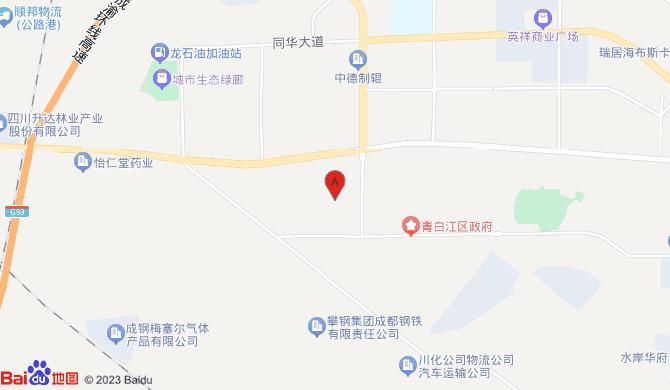 青白江区顺通家政服务部