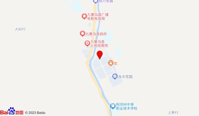 九寨沟县风宇电脑维修部