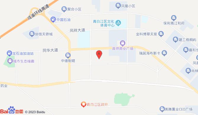 青白江区万通家政服务部
