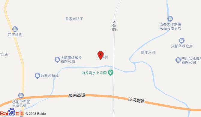 四川健骑士生物科技有限公司