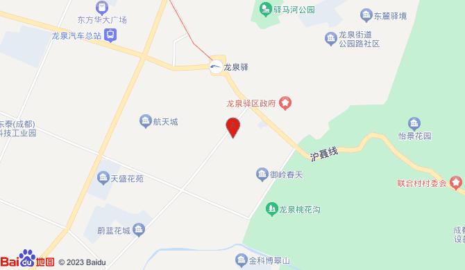 四川华威博远科技有限公司